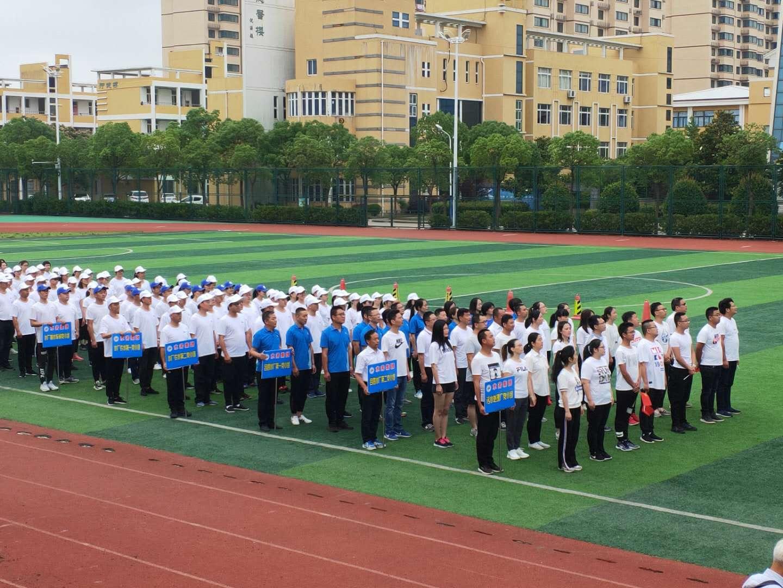 亚搏体育app苹果下载地址集团举办第一届职工趣味运动会(图1)