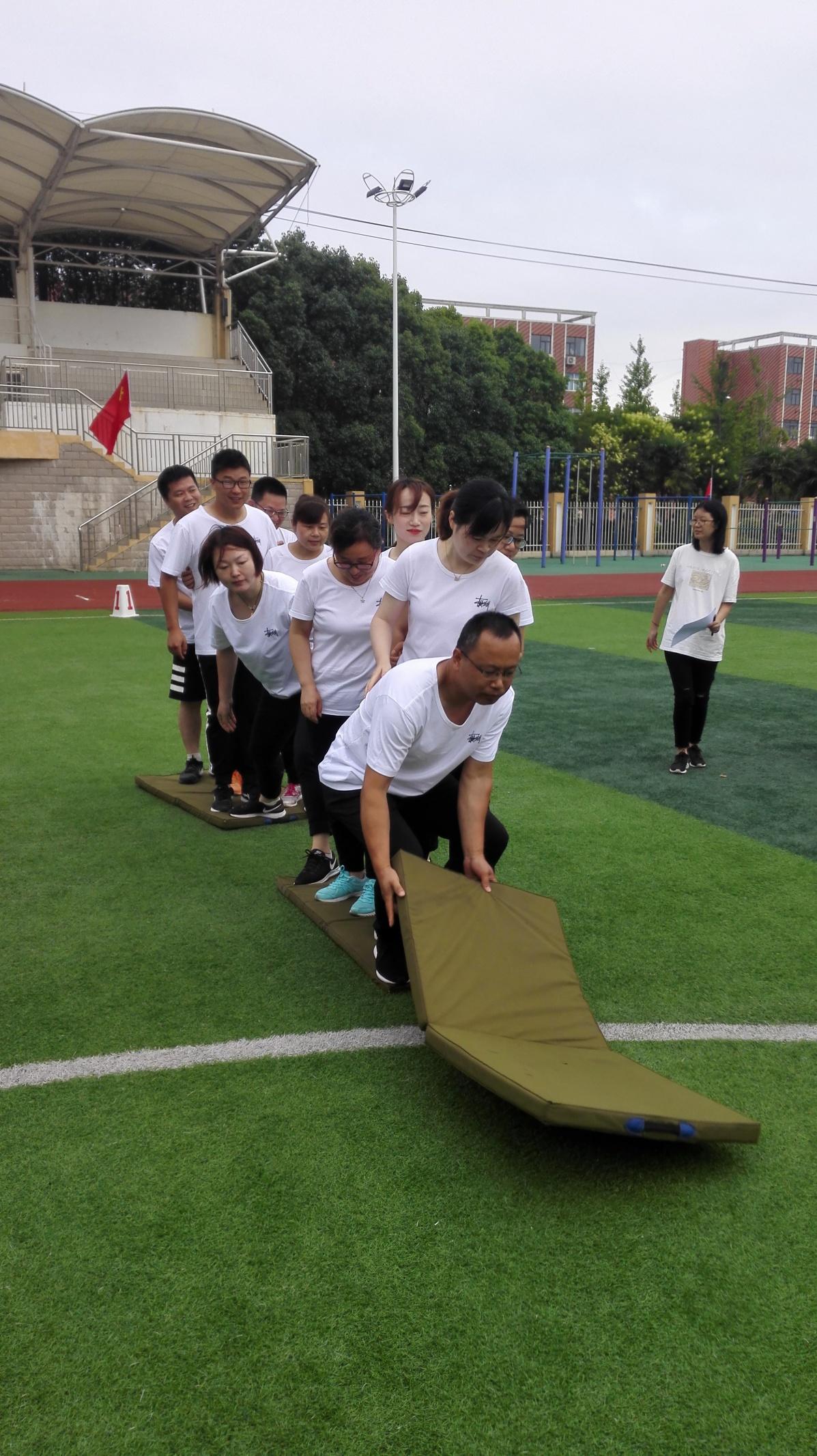 亚搏体育app苹果下载地址集团举办第一届职工趣味运动会(图3)