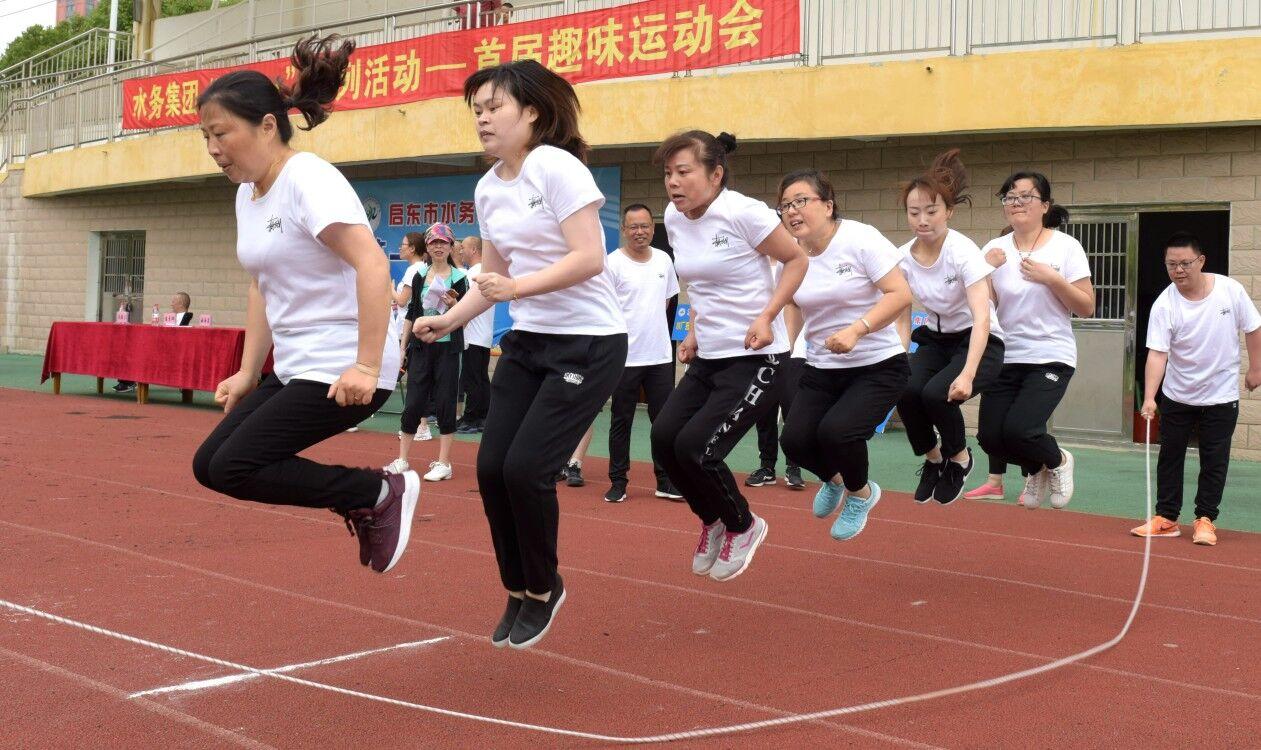 亚搏体育app苹果下载地址集团举办第一届职工趣味运动会(图5)